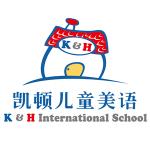 上海徐汇区凯顿进修学校
