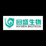 武汉回盛生物科技股份有限公司