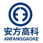 安方高科电磁安全技术(北京)有限公司