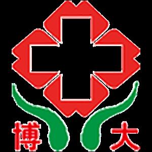 江西博大医疗技术研究院
