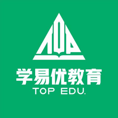 广东省学易优教育科技有限公司