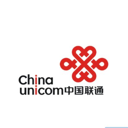 联通(广东)产业互联网有限公司
