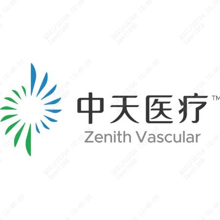苏州中天医疗器械科技有限公司