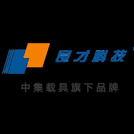 苏州中集良才物流科技股份有限公司