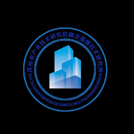 苏州思萃融合基建技术研究所有限公司