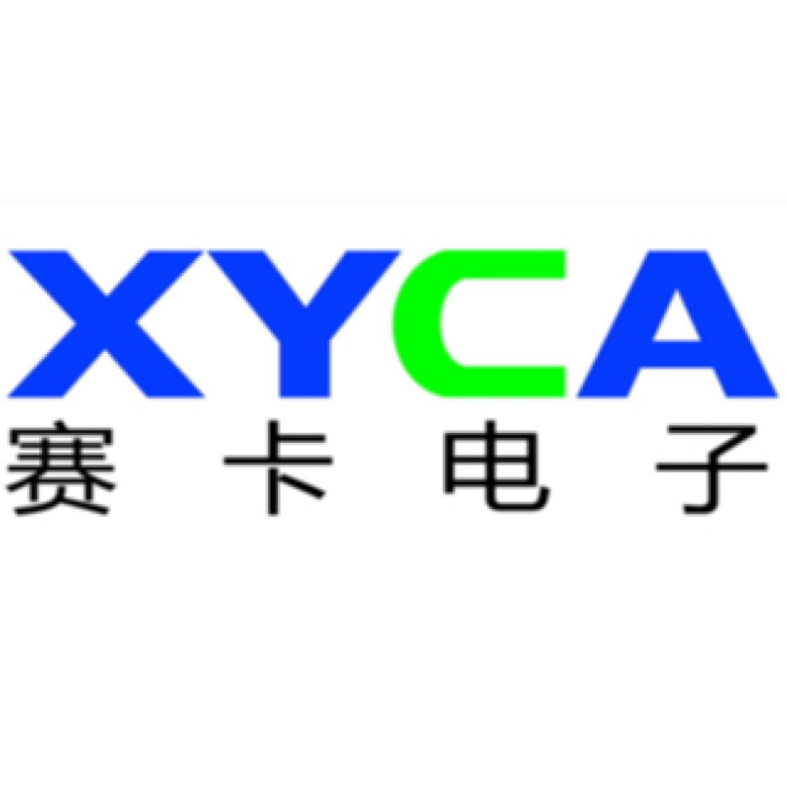 赛卡电子科技(苏州)有限公司